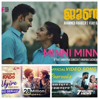 Best Malayalam Romantic Songs in 2020