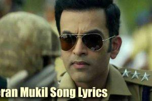Eeran Mukil Song Lyrics